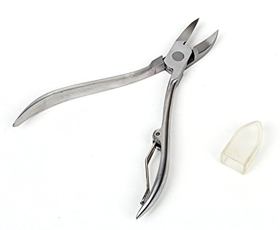 色戦争振幅巻きづめ 用 ニッパー式 爪切り カッター はさみ