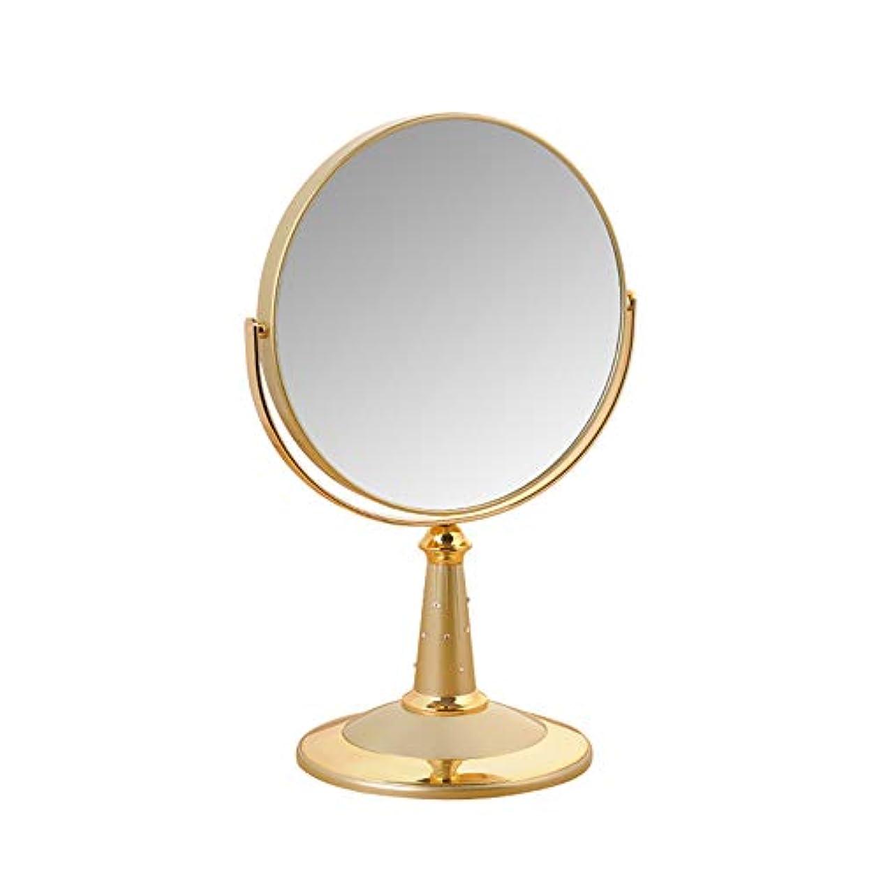 ダニオンス普通のDNSJB 7インチのバニティミラー、360度回転する拡大鏡、4色のドレッシングテーブルメイクアップミラー (Color : Gold)