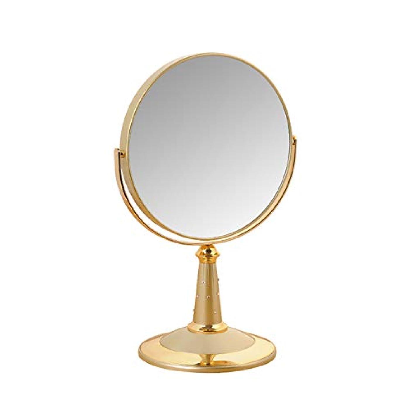 盟主衣装DNSJB 7インチのバニティミラー、360度回転する拡大鏡、4色のドレッシングテーブルメイクアップミラー (Color : Gold)