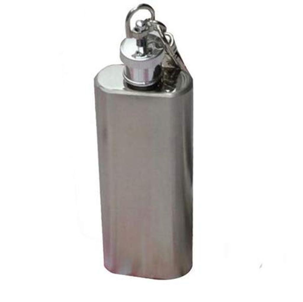 変位コントラスト合金スキットル フラスコ 携帯用 清酒ボトル 特別な贈り物 シルバーシンプル王道 キーボルダー付き2oz