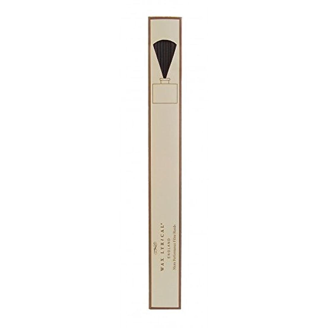 ブラウズ白雪姫ファブリックファイバーリードスティック30cm/ブラック ディスプレイ箱付