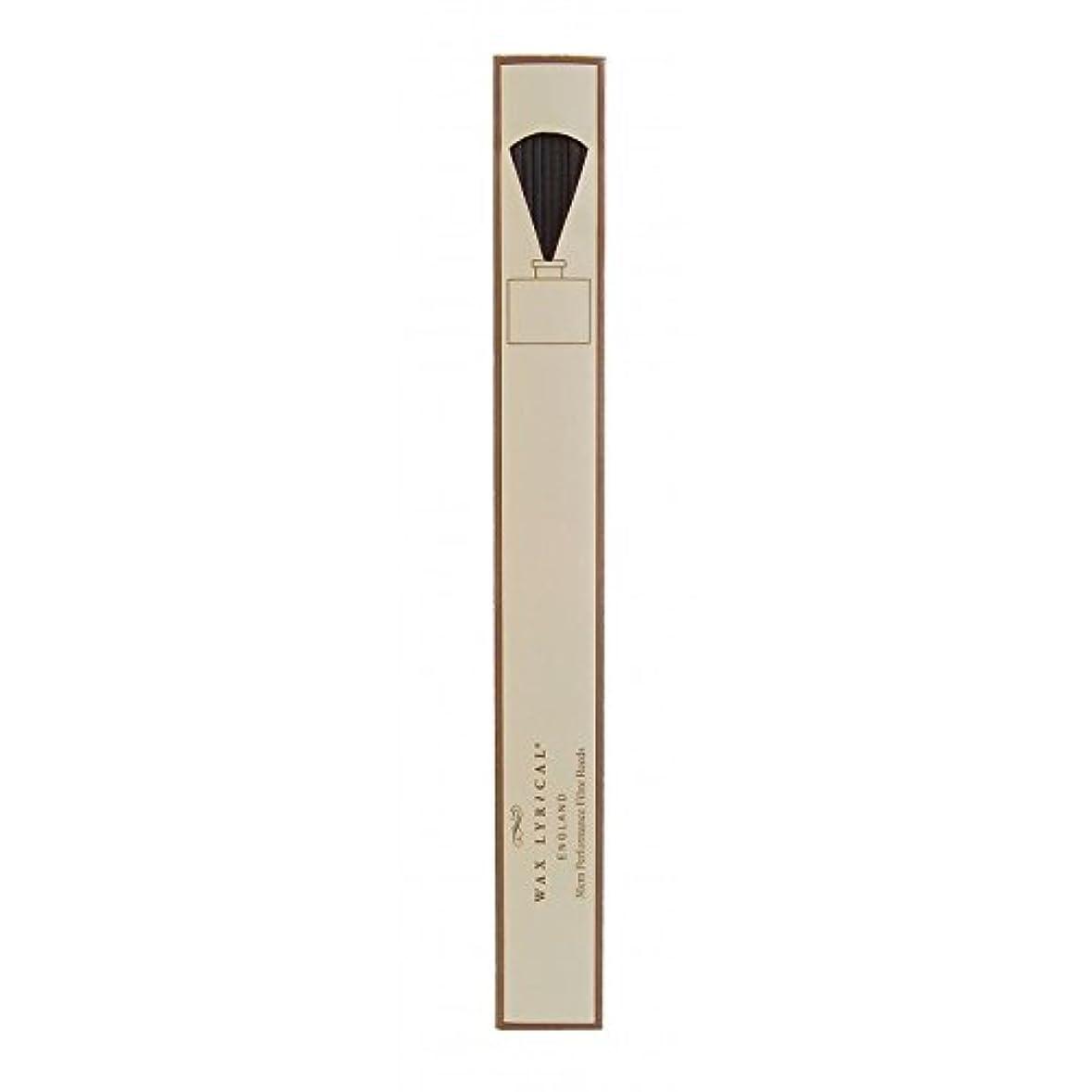 パントリー真似る膜ファイバーリードスティック30cm/ブラック ディスプレイ箱付