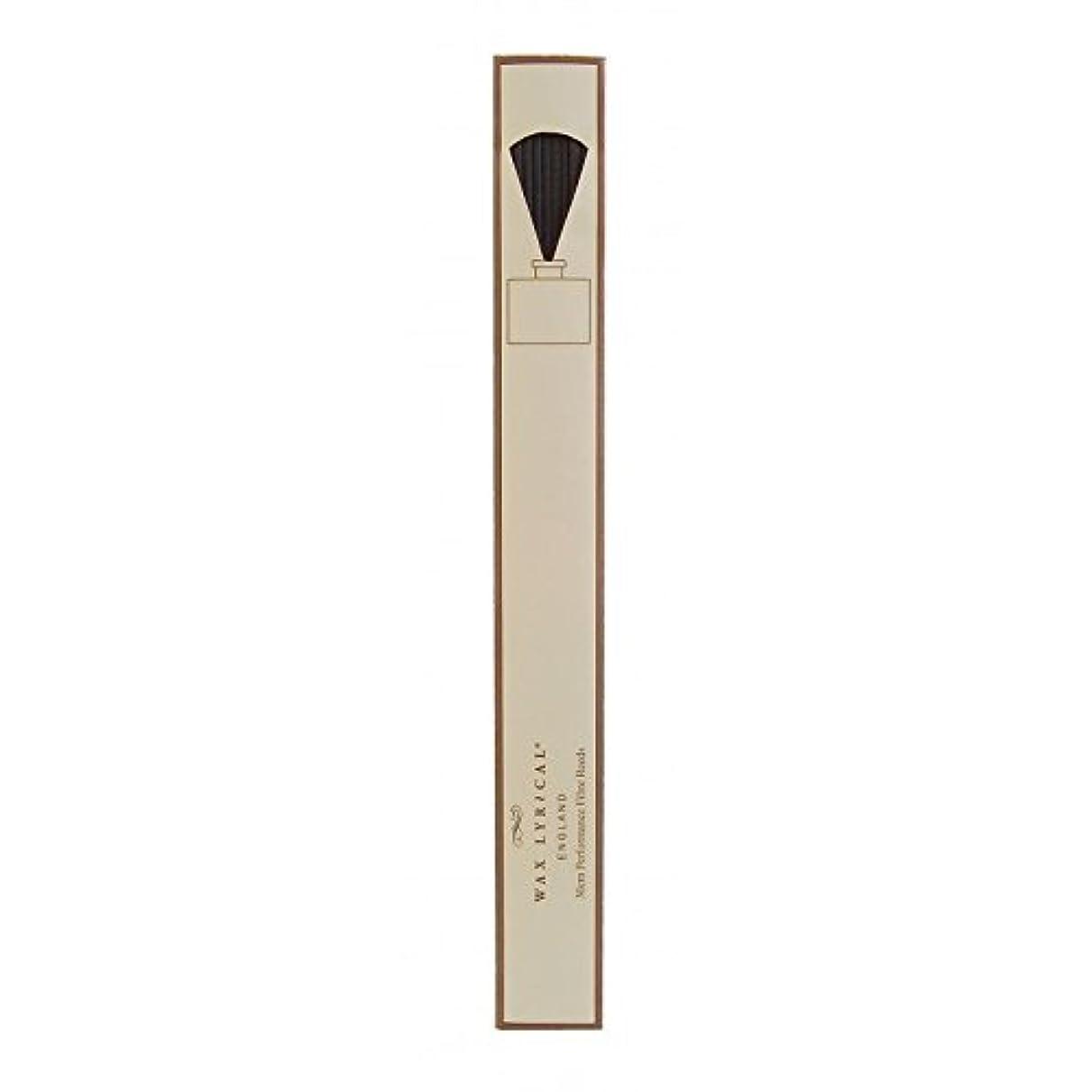 ファイバーリードスティック30cm/ブラック ディスプレイ箱付