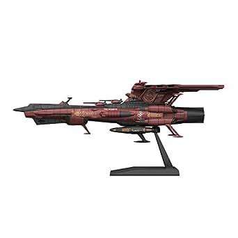メカコレクション 宇宙戦艦ヤマト2202 航宙戦闘母艦CCC-01 ノイ・バルグレイ プラモデル