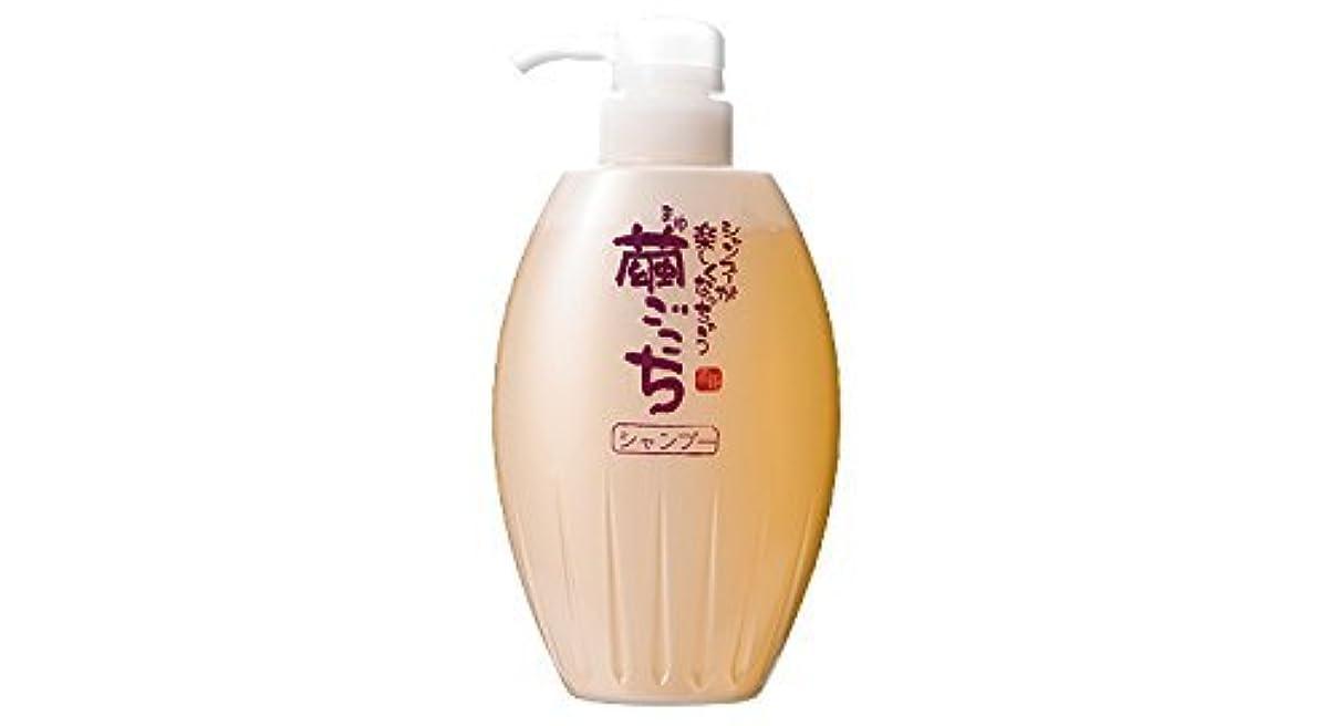 噴出するカウント侮辱高陽社 繭ごこちシャンプー(350ml)