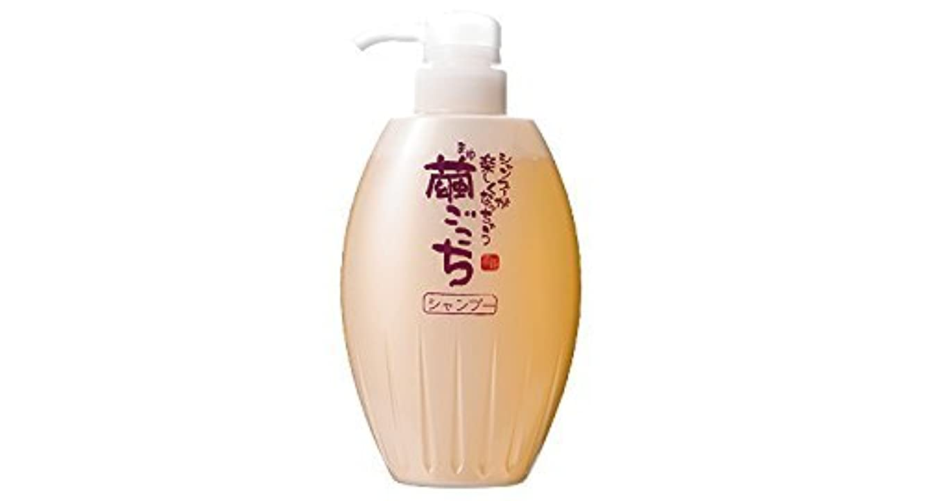 セミナー酸化物閲覧する高陽社 繭ごこちシャンプー(350ml)