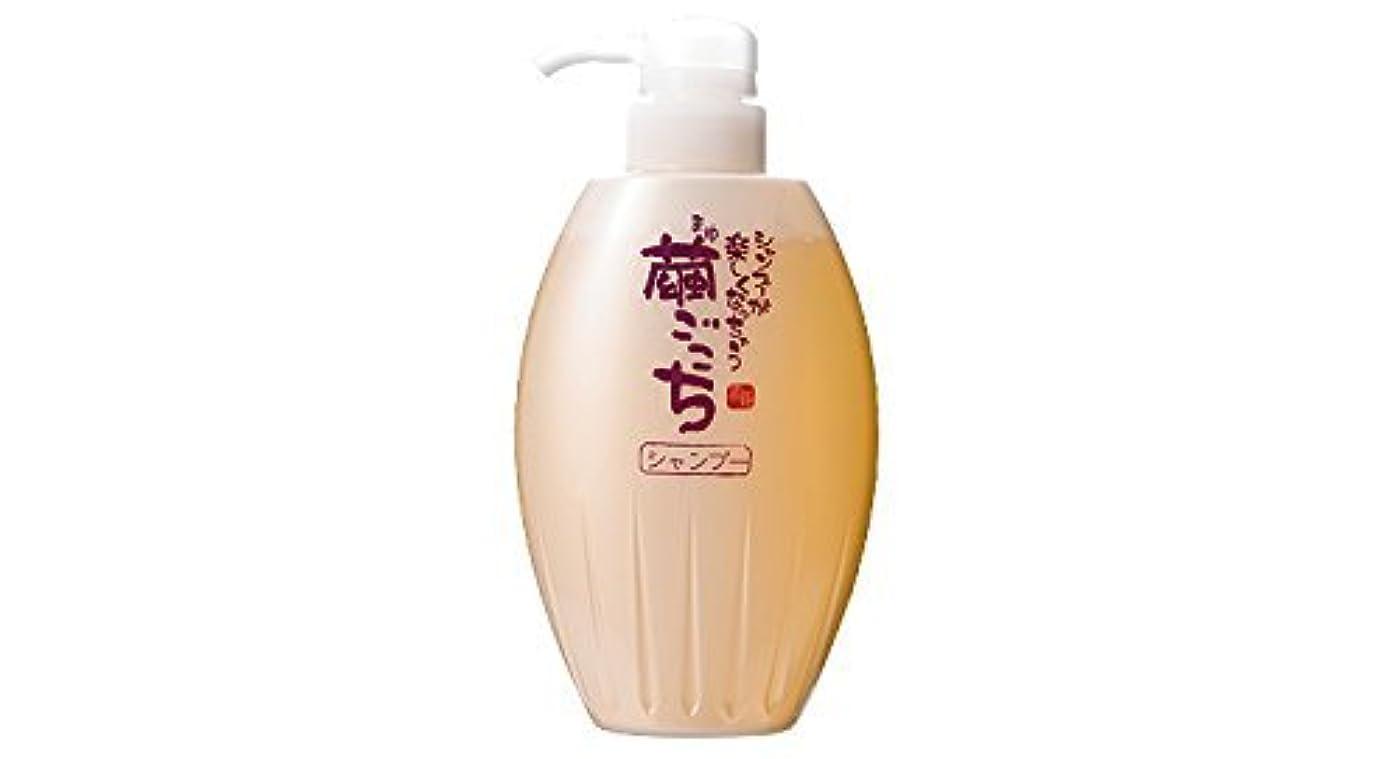 日焼け議題つば高陽社 繭ごこちシャンプー(350ml)