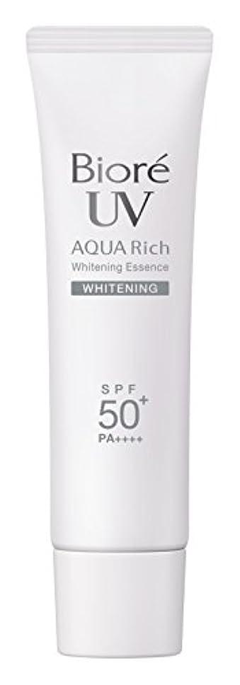 作り上げる美しいしょっぱいビオレ UV アクアリッチ 美白エッセンス SPF50+/PA++++ 33g