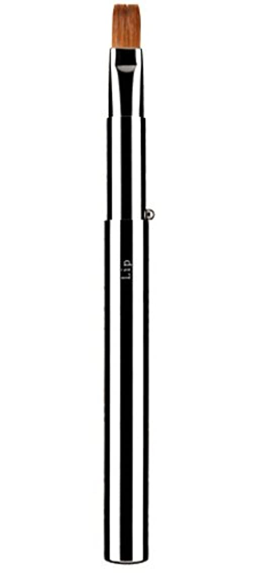 深める小包番目広島熊野筆 携帯リップブラシ 毛質 イタチ K-6