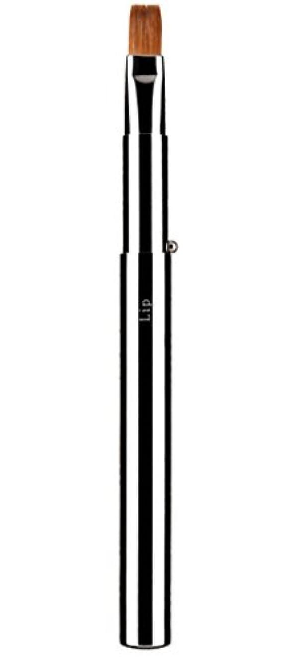ファイターサークル無効広島熊野筆 携帯リップブラシ 毛質 イタチ K-6