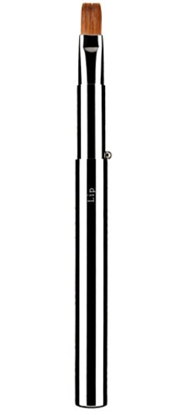 ミルク時普通に広島熊野筆 携帯リップブラシ 毛質 イタチ K-6