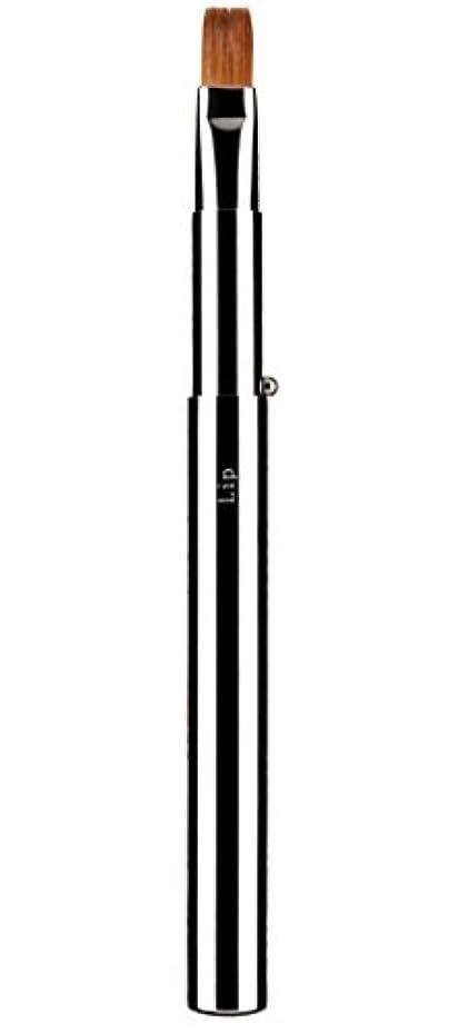 浅い長方形ニュース広島熊野筆 携帯リップブラシ 毛質 イタチ K-6