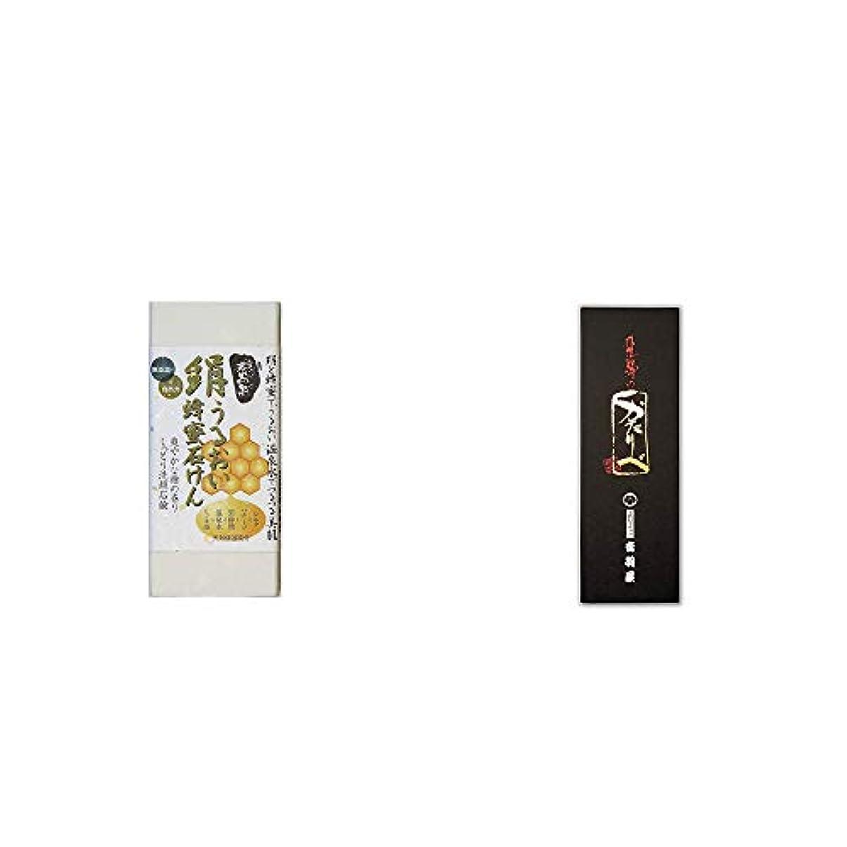 [2点セット] ひのき炭黒泉 絹うるおい蜂蜜石けん(75g×2)?岐阜銘菓 音羽屋 飛騨のかたりべ[6個入]