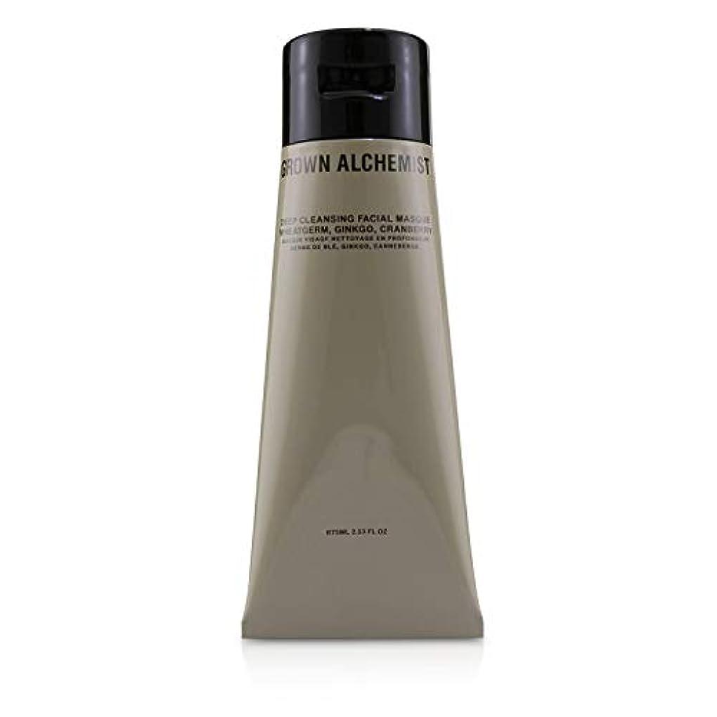 充実ロバケープGrown Alchemist Deep Cleansing Facial Masque - Wheatgerm, Ginkgo & Cranberry 75ml/2.53oz並行輸入品