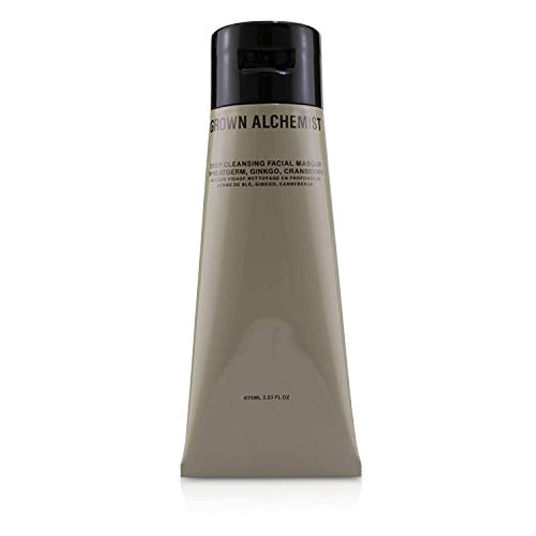 Grown Alchemist Deep Cleansing Facial Masque - Wheatgerm, Ginkgo & Cranberry 75ml/2.53oz並行輸入品