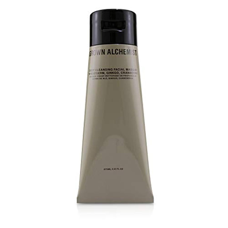 振る舞い植物学犯人Grown Alchemist Deep Cleansing Facial Masque - Wheatgerm, Ginkgo & Cranberry 75ml/2.53oz並行輸入品