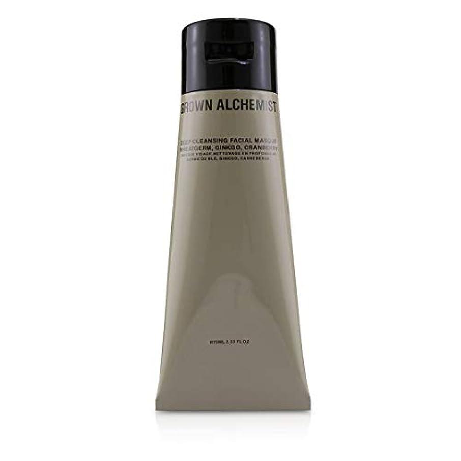 サンプル汚物教義Grown Alchemist Deep Cleansing Facial Masque - Wheatgerm, Ginkgo & Cranberry 75ml/2.53oz並行輸入品