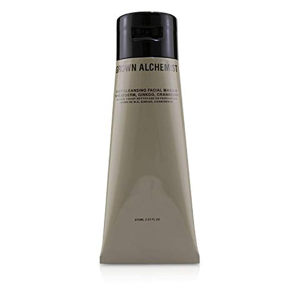 サークルバース健康的Grown Alchemist Deep Cleansing Facial Masque - Wheatgerm, Ginkgo & Cranberry 75ml/2.53oz並行輸入品