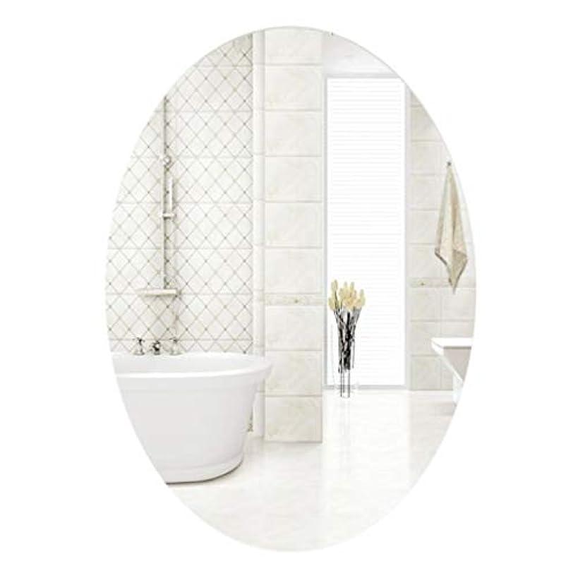 グレード交流するピストル浴室、洗面化粧台、寝室(45x60cm、50x70cm、60x80cm)のための楕円形の磨かれたフレームレス防爆壁ミラー