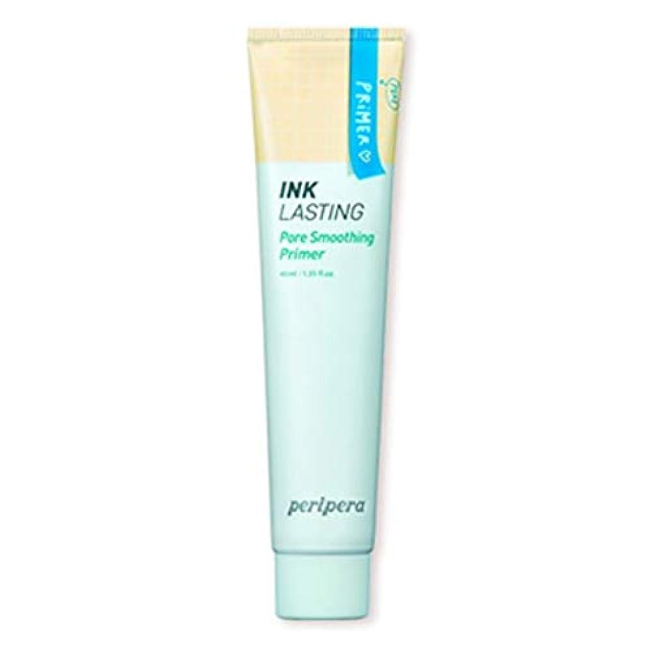Peripera Inklasting Pore Smoothing Primerペリペラ インクラスティングポアスムージングプライマー [並行輸入品]