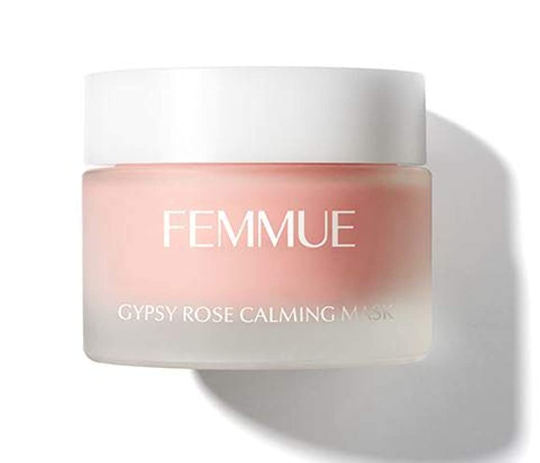 乳白色補正有能な[FEMMUE] GYPSY ROSE CALMING MASK/ジプシーローズカミングマスク [並行輸入品]