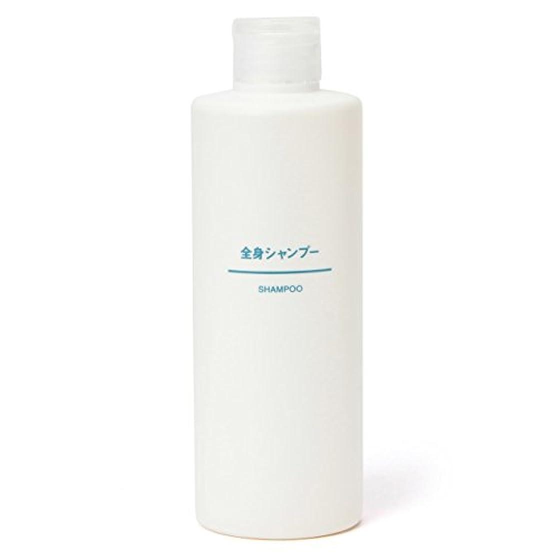 火薬テレマコス乳白無印良品 全身シャンプー 300ml 日本製