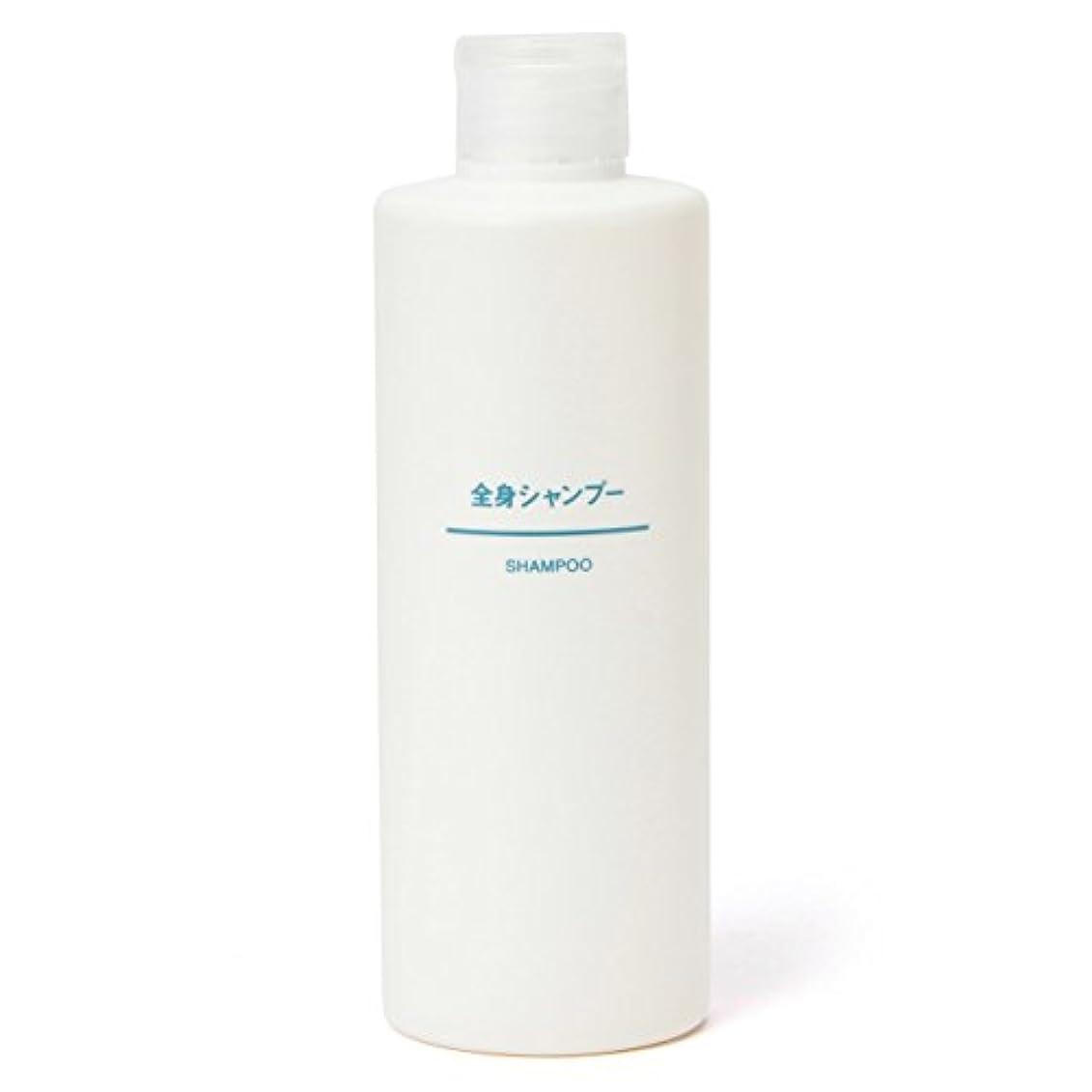 排泄物かわす豊かにする無印良品 全身シャンプー 300ml 日本製