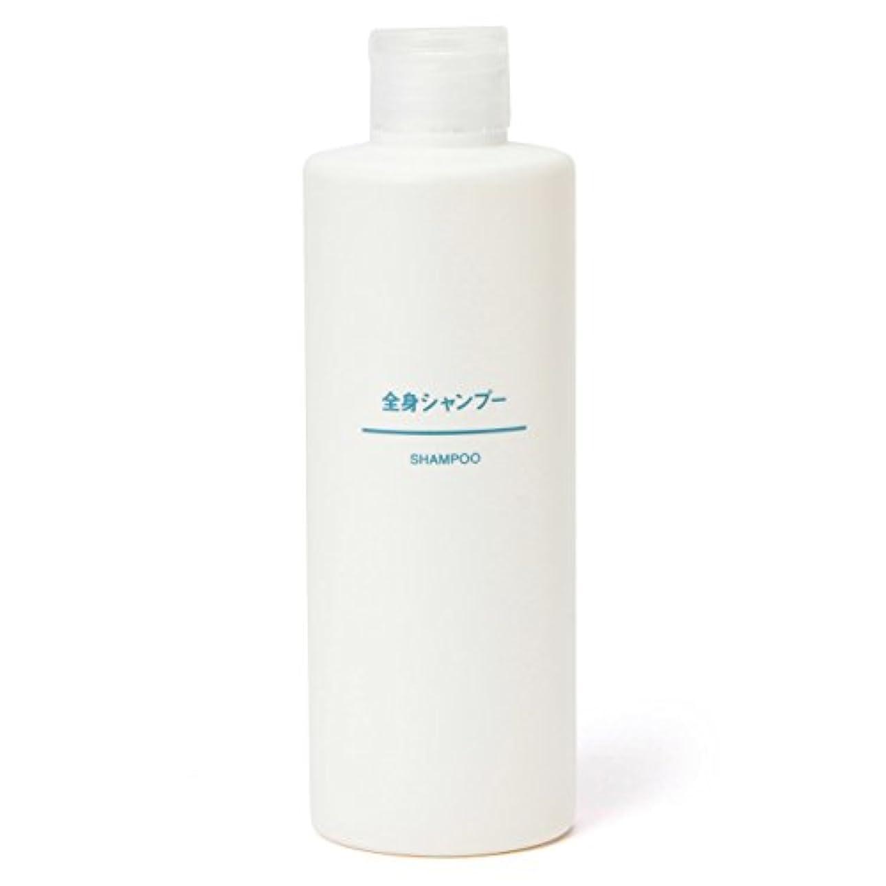 元気な風邪をひく明らかにする無印良品 全身シャンプー 300ml 日本製