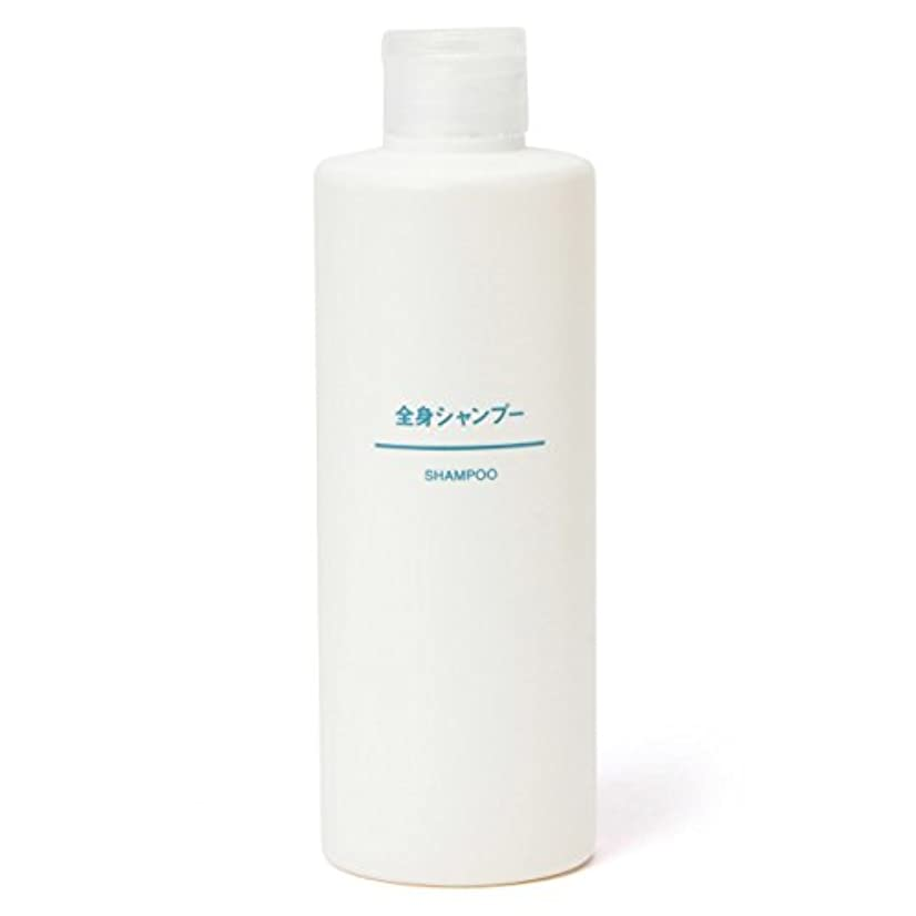 疎外浸透する巧みな無印良品 全身シャンプー 300ml 日本製
