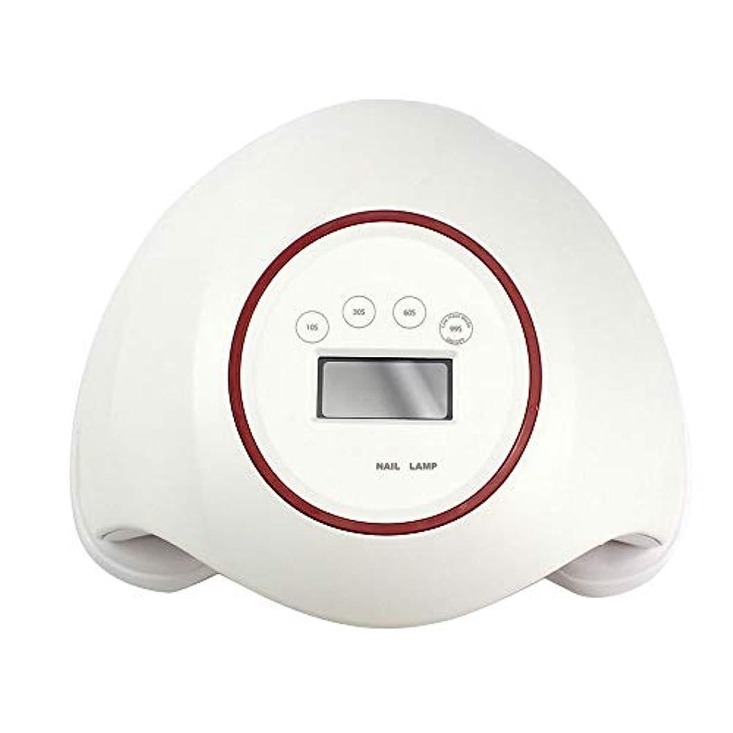 基本的な人気のヘアネイルドライヤーポータブルネイルライト - ネイル光線療法機48ワット液晶ディスプレイマルチステップタイミング無痛モードネイルドライヤー,White