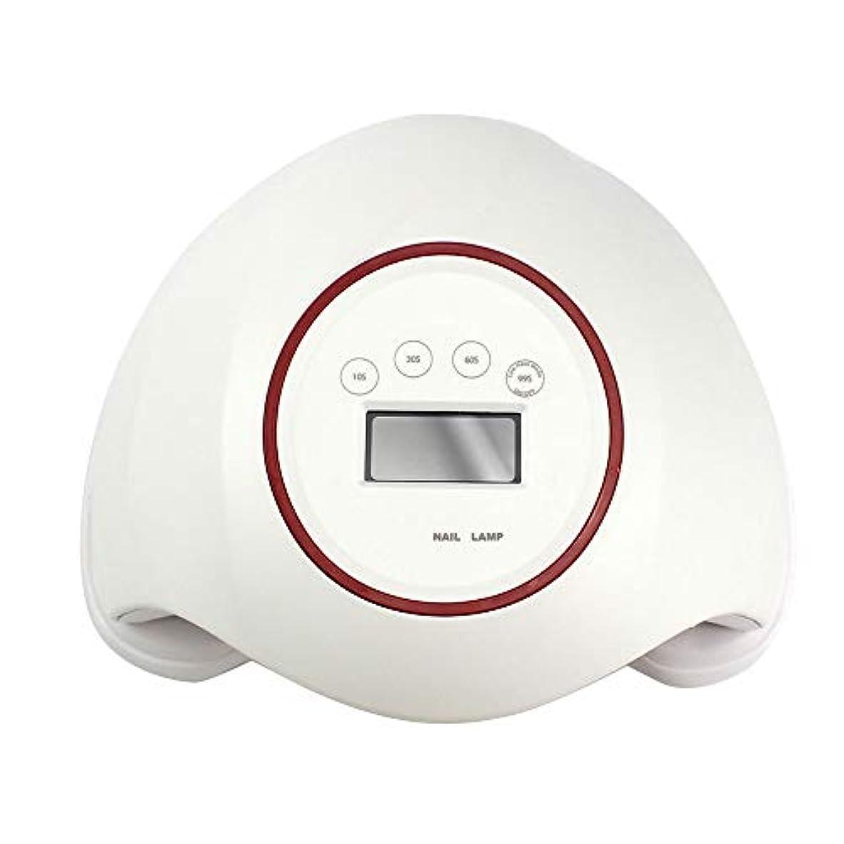 高度玉ダルセットネイルドライヤーポータブルネイルライト - ネイル光線療法機48ワット液晶ディスプレイマルチステップタイミング無痛モードネイルドライヤー,White