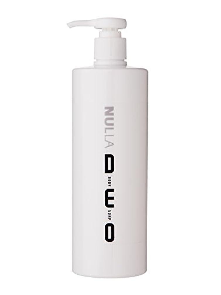 フラッシュのように素早く勇気のある長々とNULLA(ヌーラ) ヌーラデオ ボディソープ [ニオイ菌を抑制] 500ml 日本製 加齢臭 体臭 対策 シャボンの香り