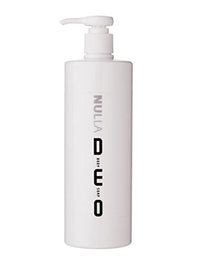 発揮するキャプチャー洞察力NULLA(ヌーラ) ヌーラデオ ボディソープ [ニオイ菌を抑制] 500ml 日本製 加齢臭 体臭 対策 シャボンの香り