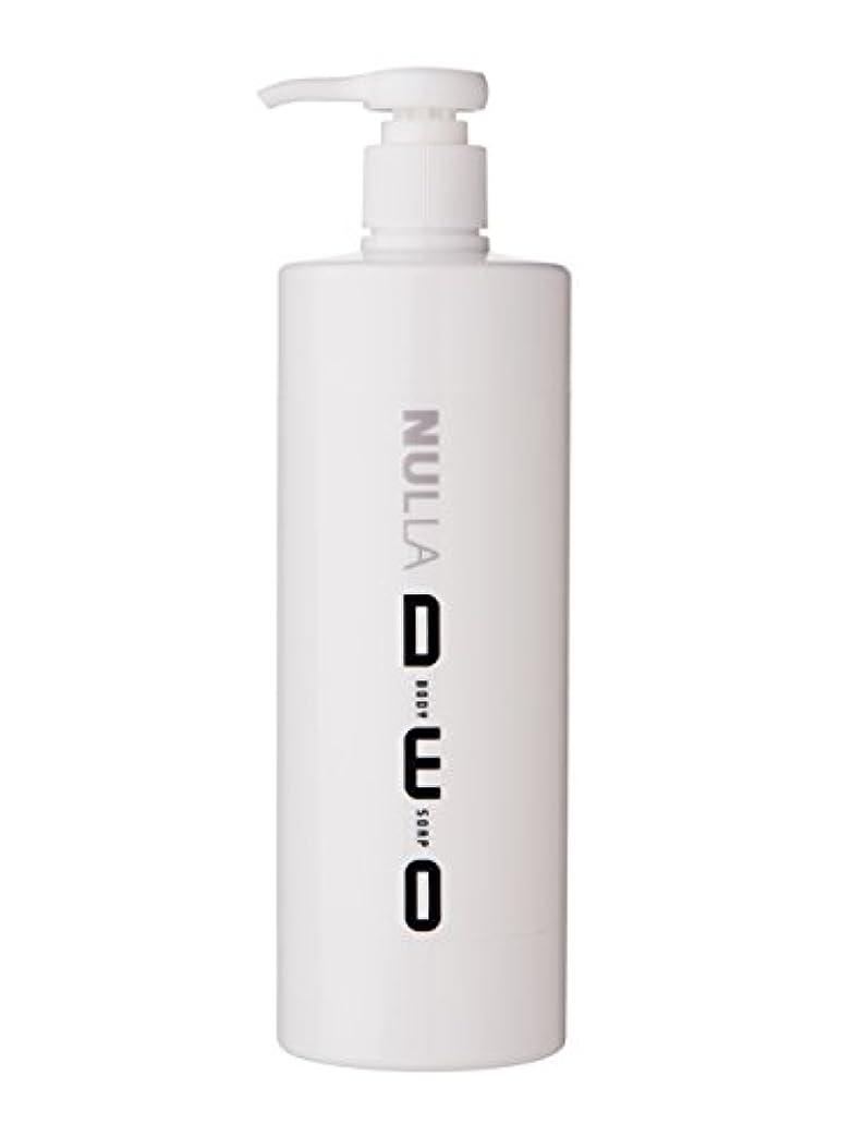 拍車ポンプ可愛いNULLA(ヌーラ) ヌーラデオ ボディソープ [ニオイ菌を抑制] 500ml 日本製 加齢臭 体臭 対策 シャボンの香り