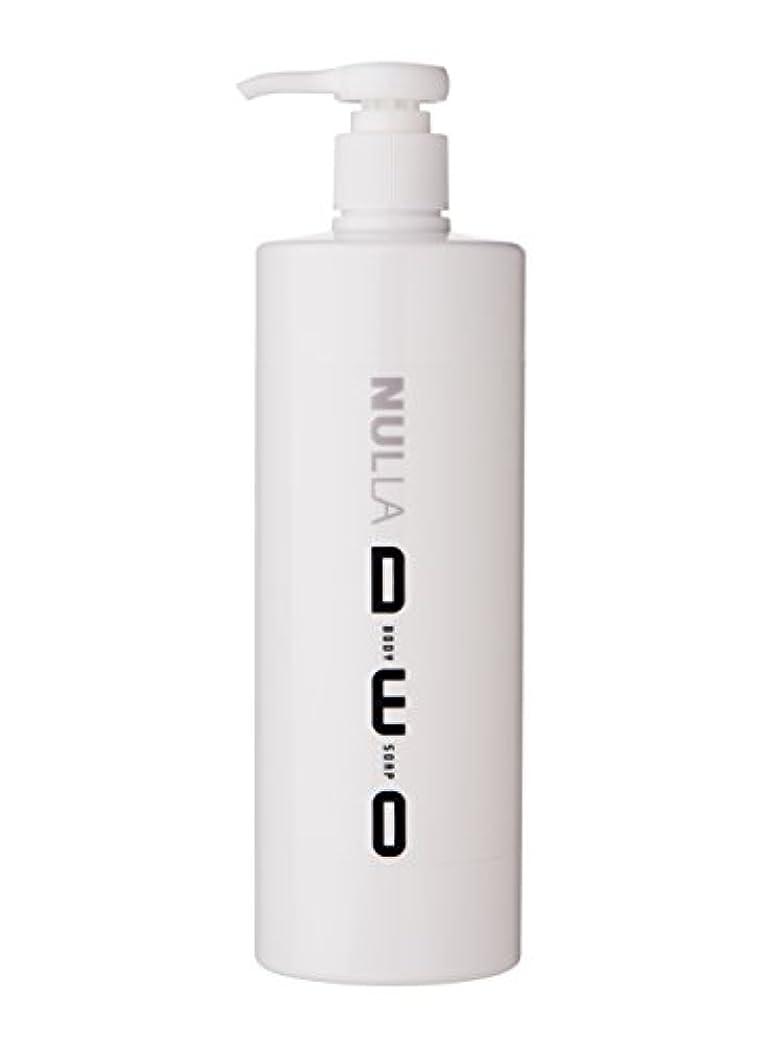 やりすぎレクリエーション妊娠したNULLA(ヌーラ) ヌーラデオ ボディソープ [ニオイ菌を抑制] 500ml 日本製 加齢臭 体臭 対策 シャボンの香り