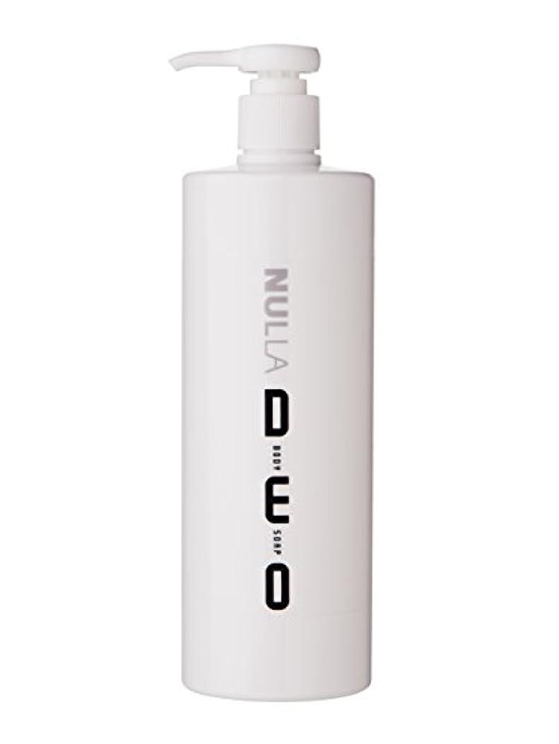 マーキー教師の日特殊NULLA(ヌーラ) ヌーラデオ ボディソープ [ニオイ菌を抑制] 500ml 日本製 加齢臭 体臭 対策 シャボンの香り