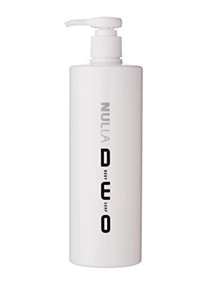 病な弓値するNULLA(ヌーラ) ヌーラデオ ボディソープ [ニオイ菌を抑制] 500ml 日本製 加齢臭 体臭 対策 シャボンの香り
