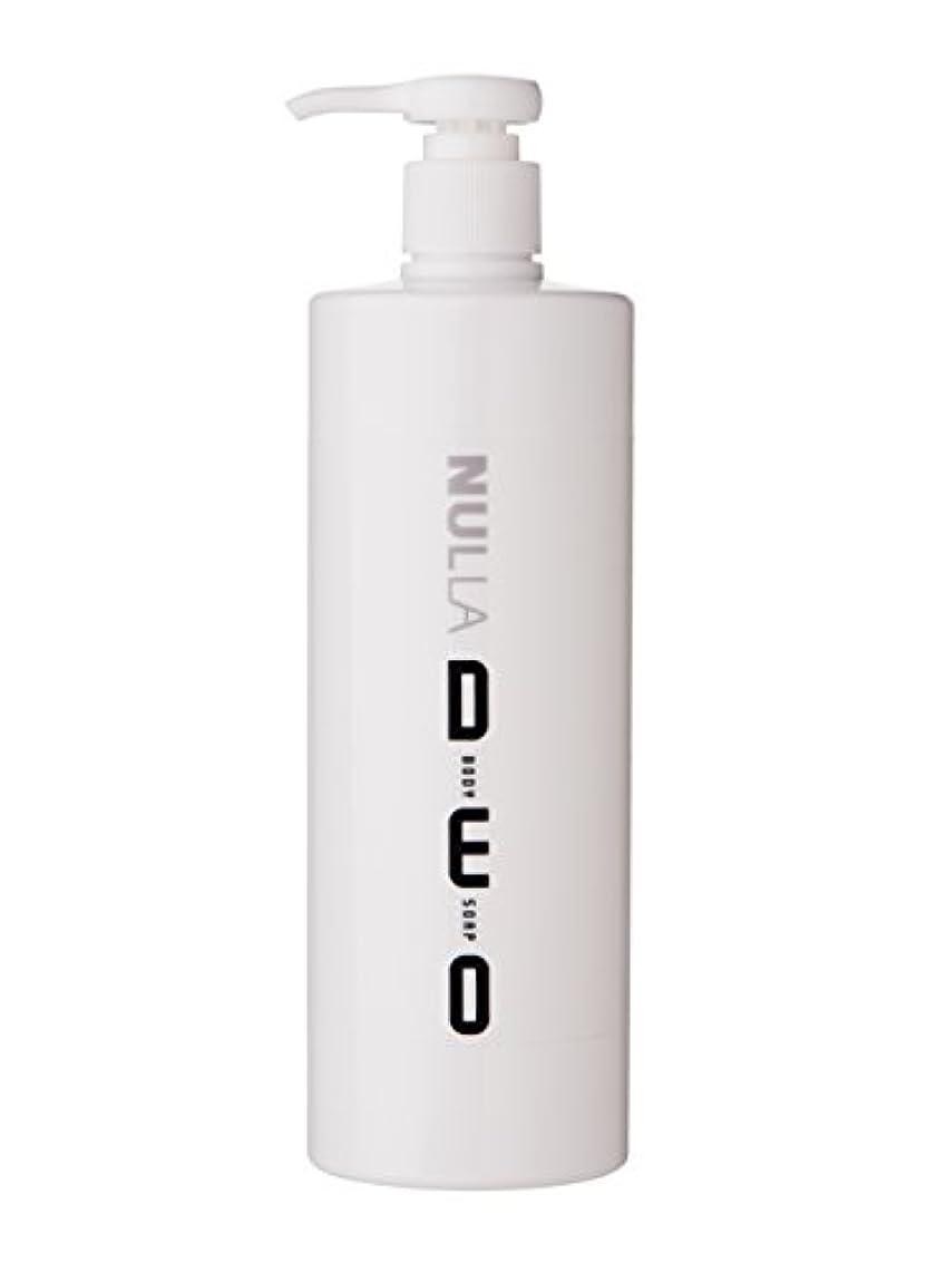 血まみれ星安定したNULLA(ヌーラ) ヌーラデオ ボディソープ [ニオイ菌を抑制] 500ml 日本製 加齢臭 体臭 対策 シャボンの香り