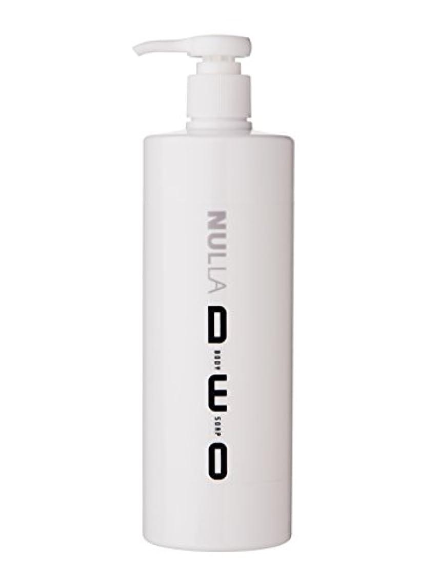 息切れ肝管理者NULLA(ヌーラ) ヌーラデオ ボディソープ [ニオイ菌を抑制] 500ml 日本製 加齢臭 体臭 対策 シャボンの香り