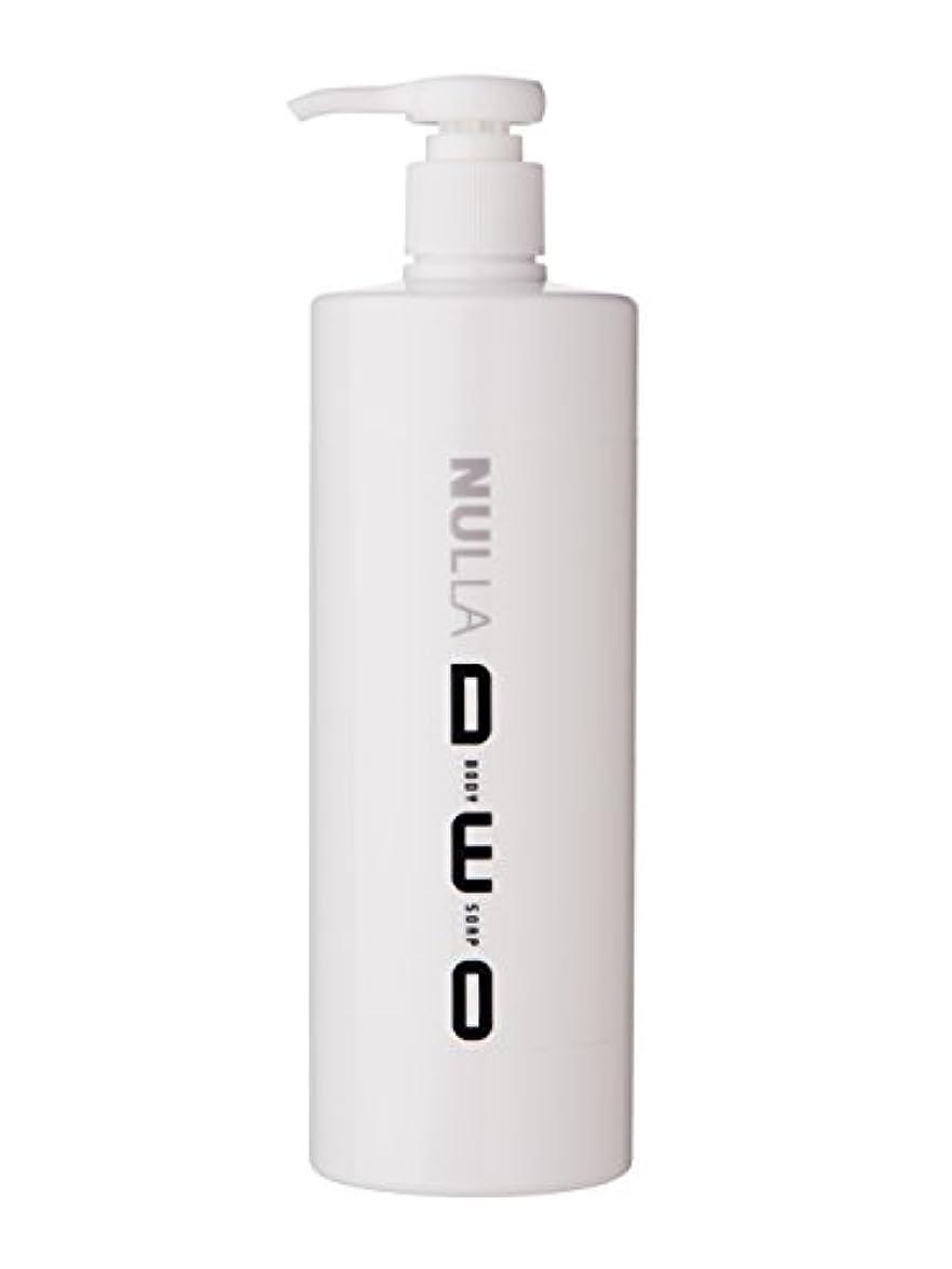 適合する乱暴な振るうNULLA(ヌーラ) ヌーラデオ ボディソープ [ニオイ菌を抑制] 500ml 日本製 加齢臭 体臭 対策 シャボンの香り