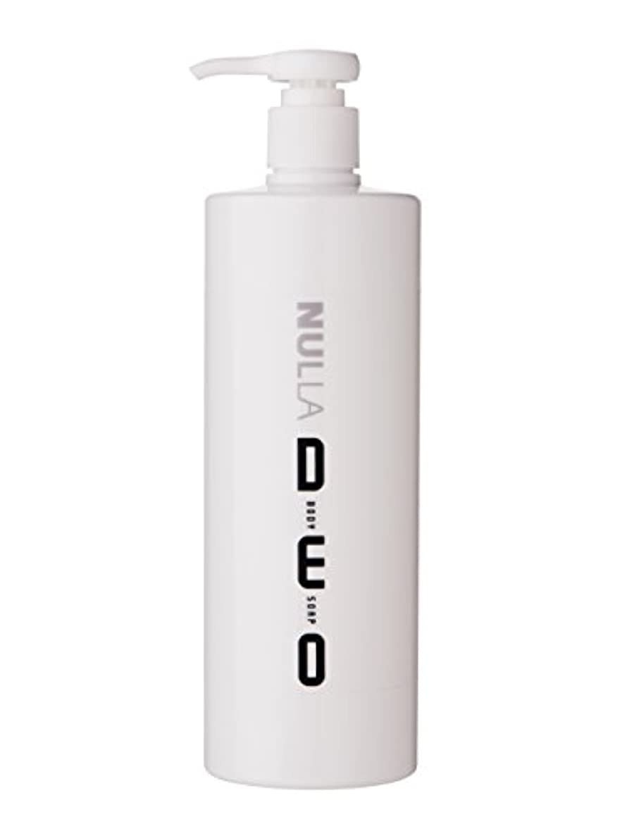 NULLA(ヌーラ) ヌーラデオ ボディソープ [ニオイ菌を抑制] 500ml 日本製 加齢臭 体臭 対策 シャボンの香り