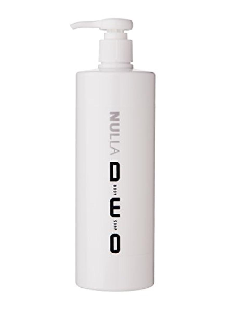 憂鬱ショルダーコンドームNULLA(ヌーラ) ヌーラデオ ボディソープ [ニオイ菌を抑制] 500ml 日本製 加齢臭 体臭 対策 シャボンの香り