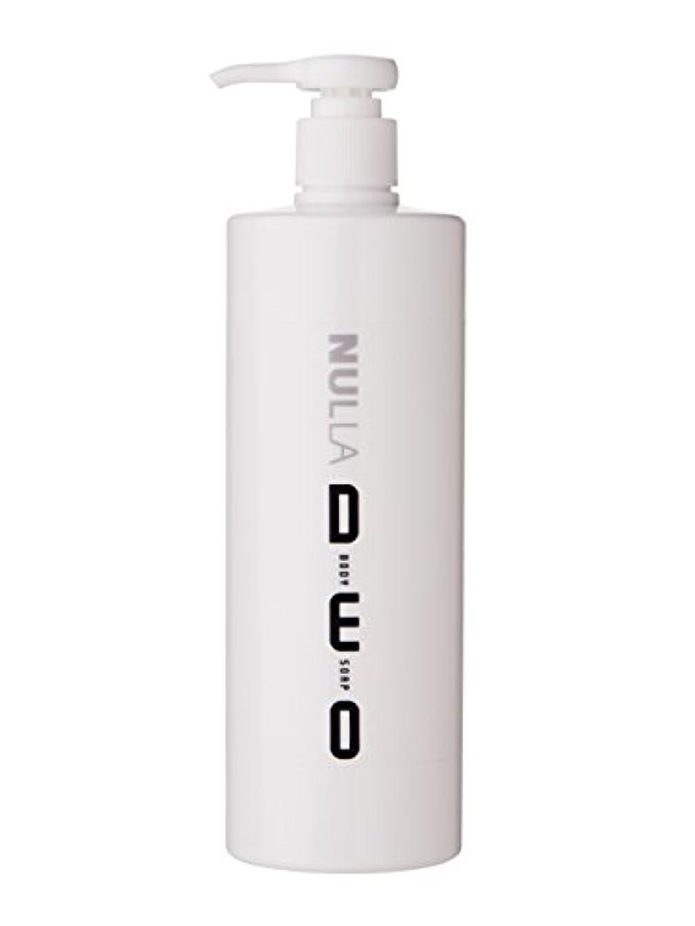 解明マネージャー陸軍NULLA(ヌーラ) ヌーラデオ ボディソープ [ニオイ菌を抑制] 500ml 日本製 加齢臭 体臭 対策 シャボンの香り