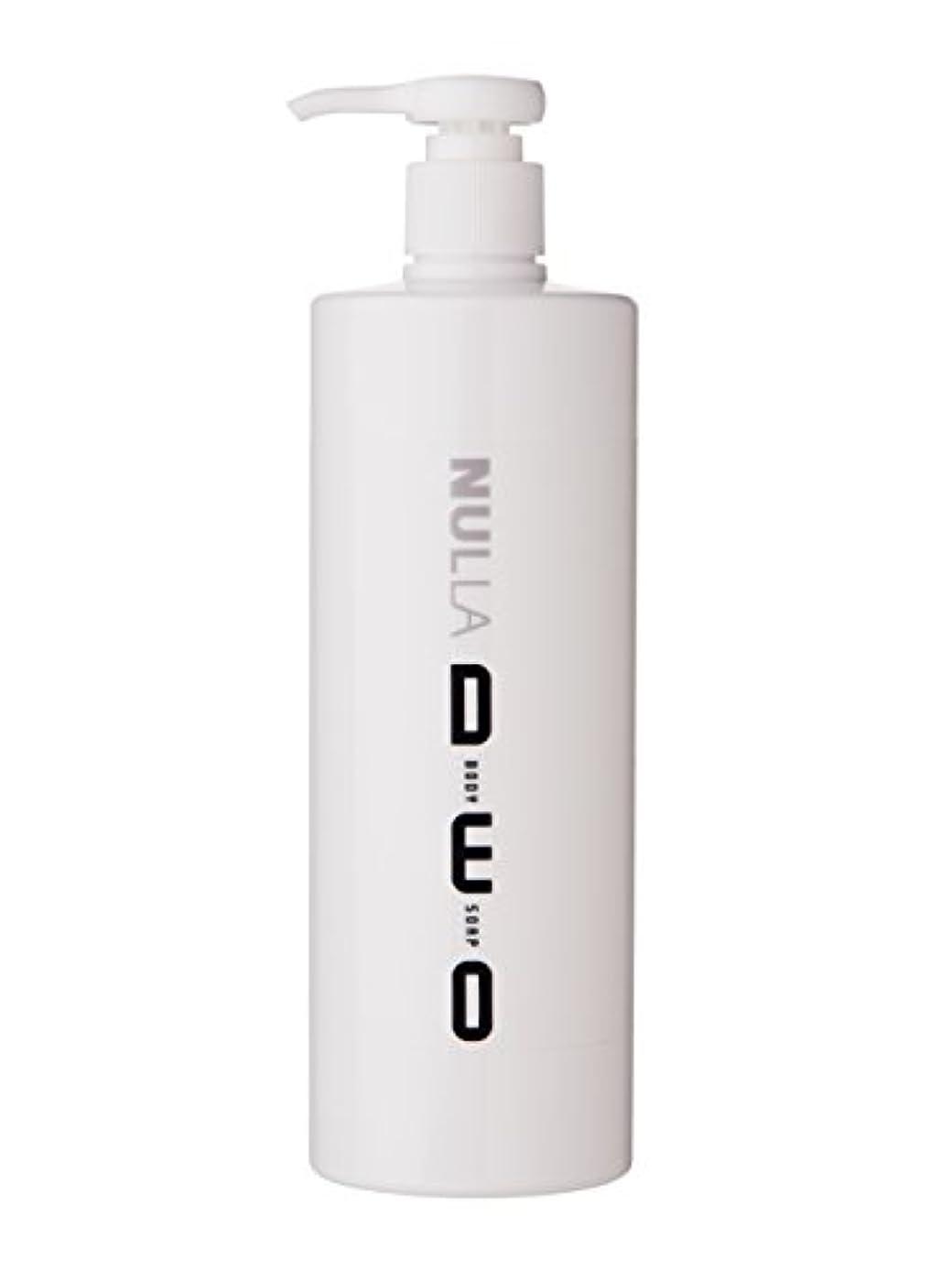 拍手に同意するNULLA(ヌーラ) ヌーラデオ ボディソープ [ニオイ菌を抑制] 500ml 日本製 加齢臭 体臭 対策 シャボンの香り