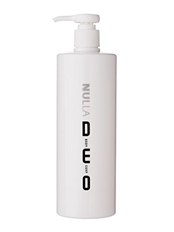 言うタンカー借りているNULLA(ヌーラ) ヌーラデオ ボディソープ [ニオイ菌を抑制] 500ml 日本製 加齢臭 体臭 対策 シャボンの香り