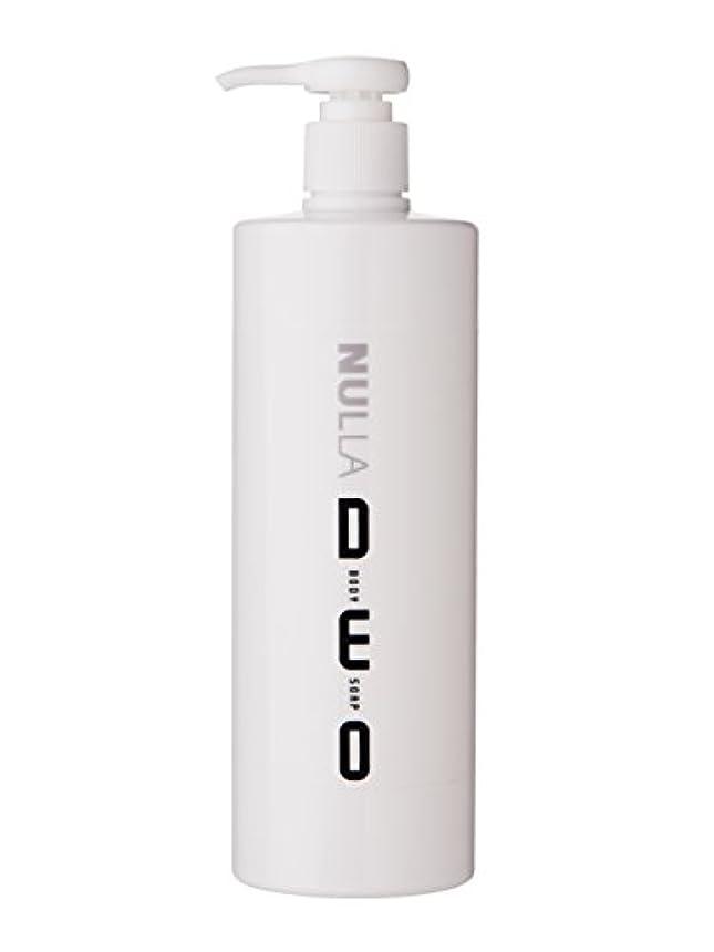 マトリックス作業拍車NULLA(ヌーラ) ヌーラデオ ボディソープ [ニオイ菌を抑制] 500ml 日本製 加齢臭 体臭 対策 シャボンの香り