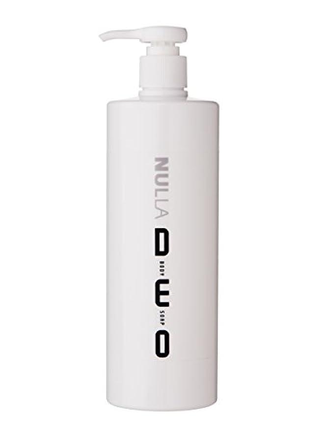 膨らませるアイドル剥離NULLA(ヌーラ) ヌーラデオ ボディソープ [ニオイ菌を抑制] 500ml 日本製 加齢臭 体臭 対策 シャボンの香り