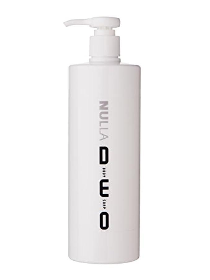 スケルトン放送放射するNULLA(ヌーラ) ヌーラデオ ボディソープ [ニオイ菌を抑制] 500ml 日本製 加齢臭 体臭 対策 シャボンの香り