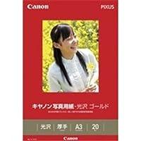 (業務用2セット)キャノン Canon 写真紙 光沢ゴールド GL-101A320 A3 20枚 ×2セット