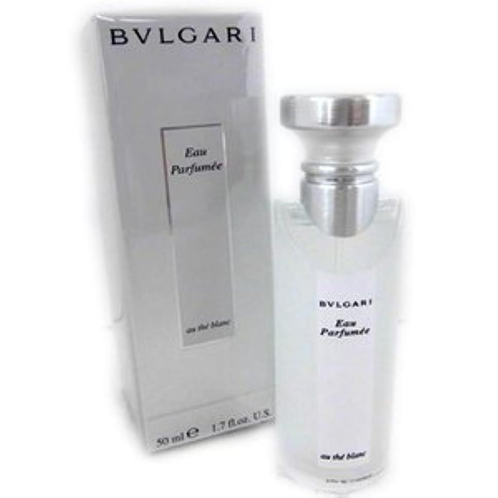 分類花嫁マリナーブルガリ BVLGARI 香水 オパフメ オーテブラン オーデコロン スプレー EDC SP 50ml オーデブラン [レディース]